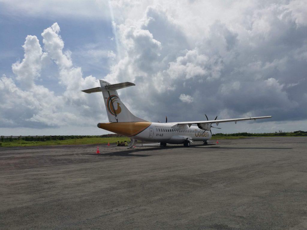 Ngapali Airport