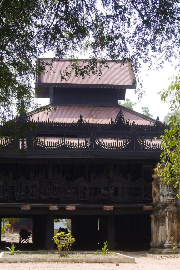 Salay Myanmar