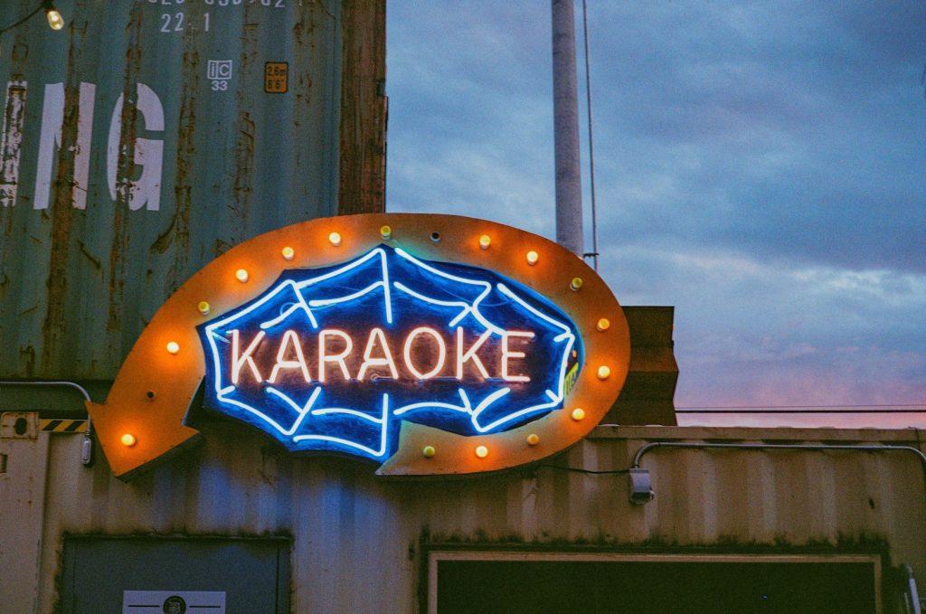 Moving to Myanmar Karaoke